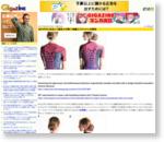MITが汗に反応して通気口が開く「細菌入りTシャツ」を開発
