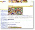1ピクセル1ドルで1000×1000ピクセルを売り1億円を稼いだ伝説の「The Million Dollar Homepage」はこうなった