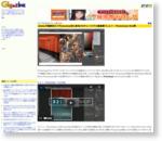 Adobeが超絶役立つPhotoshop初心者向けのチュートリアル動画集「3, 2, 1… Photoshop!」を公開