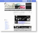 漢字も使えるユニークな日本語フリーフォントが無料ダウンロードできる「fub工房」 | GIMP2の使い方