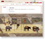 石見銀山世界遺産センター(島根県大田市大森町) / Iwami Ginzan World Heritage Center(Shimane Pref, Japan)