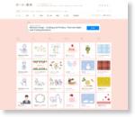 ガーリー素材 | 無料フリーイラスト素材配布サイト