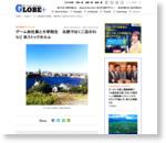 [第110回]ストックホルム(スウェーデン) -- 私の海外サバイバル -- 朝日新聞GLOBE