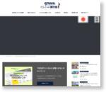 航空券の最安値を簡単に探せるSkyScannerがとても良い |  ごりゅご.com