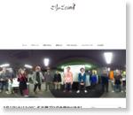3月1日(土)13:00~ 名古屋ブログ合宿やります! | ごりゅご.com