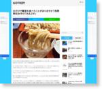 水だけで蕎麦を食べたことがありますか?長野県松本市の「あるぷす」