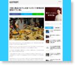大阪に絶品のおでんを食べに行こう!新梅田食堂街の「たこ梅」