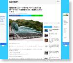 福岡が誇るユニークすぎるパワースポット!世界一のブロンズ涅槃像がある「南蔵院」に行ってみた