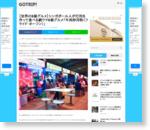 【世界のB級グルメ】シンガポール人が行列を作って食べる劇ウマB級グルメ「牛肉炒河粉(フライド・ホーフン)」