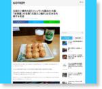 元祖たこ焼きの店!ミシュランも認めた大阪「会津屋」の名物「元祖たこ焼き」は日本を代表する名店