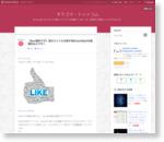 【Mac便利ワザ】添付ファイルを探す時のspotlightの超便利な小ワザ! - すりゴマ・ドットコム