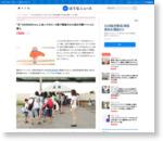 """""""生""""のKIRIMIちゃん.に会ってきた! 大阪で開催された地引き網イベントに潜入 - はてなニュース"""