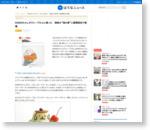 """KIRIMIちゃん.がクレープの上に乗った 湘南の""""海の家""""に期間限定で登場 - はてなニュース"""