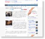 立ち食いステーキが人気 年内に都内10店、NYにも出店へ (THE PAGE) - Yahoo!ニュース