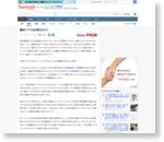 議会にヤジは必要なのか? (THE PAGE) - Yahoo!ニュース