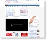 インドネシア覚せい剤密輸 日本人の男に終身刑の判決(フジテレビ系(FNN))