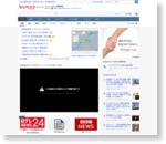 """""""ギャンブル依存症""""全国規模の実態調査へ(日本テレビ系(NNN)) - Yahoo!ニュース"""