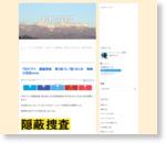 TBSドラマ 隠蔽捜査 第3部(6、7話)まとめ 竜崎の初恋www - おれブログ
