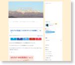 【おれブログ記念】 7ヶ月半でやっと100記事 (`・ω・´) - おれブログ