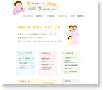 認定産後ドゥーラ 小川 夕(おがわゆう)website