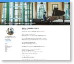 自分のルーツを辿る旅をしてきました。 : ジャズピアニスト田窪寛之のホームページもどき