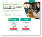カスペルスキー インターネット セキュリティ for Android 製品情報|カスペルスキー