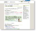 商業・法人登記の申請書様式:法務局