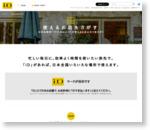 「iD」が使えるショッピングサイト|ドコモのiD
