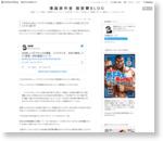 「日本から見たバンドデシネ作家」と「現地のバンドデシネ作家」がどうやらかなり違う件 - 賽の目記ポータル
