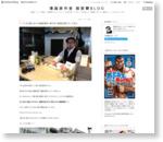 マンガを描くほうの漫画喫茶・高円寺「漫画空間」行って来た - 賽の目記ポータル