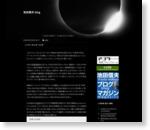 池田信夫 blog : ノンワーキング・リッチ