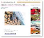 インドのアライバルビザが2016年3月より復活 – いんどネタ帳