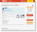 確定申告・青色申告で社会人なら知っておかないと損する記事まとめ | inQup