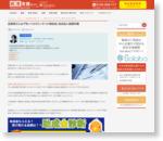 起業家なら必ず知っておきたい8つの補助金/助成金と基礎知識 | inQup