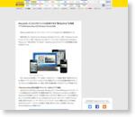 """Microsoft、どこからでもファイルを利用できる""""新SkyDrive""""を発表 -INTERNET Watch"""