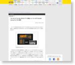 「SC-55」や「SC-88」がiOSアプリで復活、ローランドが「SOUND Canvas for iOS」発売