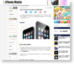 Apple、iPhone6/6 Plusを新たに22地域で発売開始! - iPhone Mania