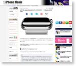 2015年、Apple Watchは大ブレイクするだろう ー T-Mobile CEOが予言 - iPhone Mania
