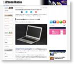 XiaomiはMacBook Airのデザインをパクっていなかった! - iPhone Mania