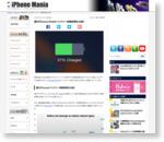 歴代iPhoneとiPadのバッテリー持続時間を比較! - iPhone Mania