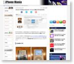 プロトタイプのiPod Classicオークションに流出、早くも50万円に - iPhone Mania
