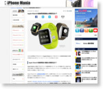 Apple Watchの健康関連機能は搭載見送り? - iPhone Mania