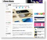 サムスン「Galaxy S6」の価格がiPhone6よりも高い理由 - iPhone Mania