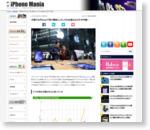 中国でもiPhone下取り開始!しかしその仕組みはさすが中国… - iPhone Mania