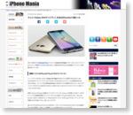 サムスンGalaxy S6のディスプレイ、本当はiPhone6より凄かった - iPhone Mania