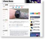 Apple Watchのタトゥー問題に、Appleが正式コメント - iPhone Mania