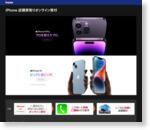 iPhone 6s,6s Plus新型店頭受取りオンライン予約ページ | 株式会社ノジマ