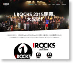 I ROCKS 2015 stand by LACCOTOWER~僕らはロックでできている~