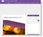 十二単の襲(かさね)色目をweb制作に取り入れてみる | Japanese Style Web Design いろは クロス