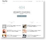 """""""コーヒーメーカー付き""""目覚まし時計で、朝一番にできたての1杯を − ISUTA(イスタ)オシャレを発信するニュースサイト"""